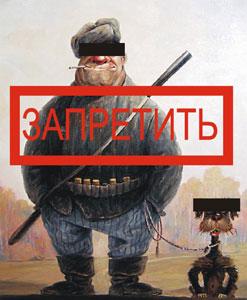 Запрет охоты в Украине
